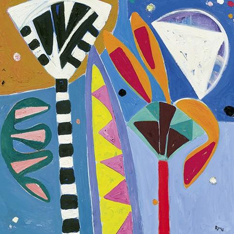 Gillian Ayres Art Cards